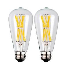 2pcs 11W E27 Plant light bar ST64 12 leds COB Warm White 1100lm 3000K AC 220-240V