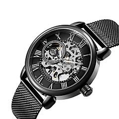 お買い得  レディース腕時計-男性用 女性用 機械式時計 軍用腕時計 スケルトン腕時計 日本産 自動巻き カレンダー クロノグラフ付き 耐水 透かし加工 パンク 合金 バンド ぜいたく ヴィンテージ クール クリスマス ブラック シルバー