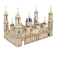 abordables Puzzles 3D-Puzzles 3D Puzzle Maquetas de madera Juguetes de construcción Casas De moda Plaza del Pilar Catedral del Pilar Clásico De moda Nuevo