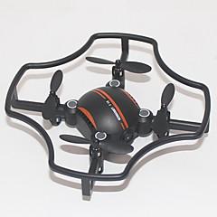 お買い得  クワッドローター-RC ドローン F19W 4チャンネル 6軸 2.4G 0.3MP HDカメラ付き ラジコン・クアッドコプター 身長保持 前方/後方 ミニ ヘッドレスモード APPコントロール ラジコン・クアッドコプター リモコン 取扱説明書