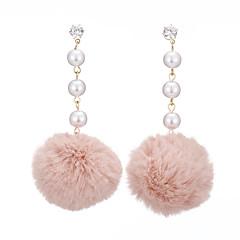 Χαμηλού Κόστους Κρεμαστά Σκουλαρίκια-Γυναικεία Κρεμαστά Σκουλαρίκια Γλυκός Lovely Μοντέρνα Απομίμηση Μαργαριταριού Γούνα Κράμα Μπάλα Κοσμήματα Causal Καθημερινά
