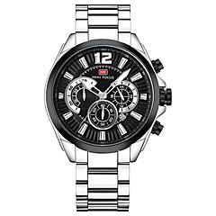 お買い得  メンズ腕時計-MINI FOCUS 男性用 リストウォッチ 日本産 カレンダー / ストップウォッチ / カジュアルウォッチ ステンレス バンド ぜいたく / カジュアル シルバー