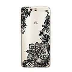 Недорогие Чехлы и кейсы для Huawei серии Y-Кейс для Назначение Huawei P9 Huawei P9 Lite Huawei P8 Huawei Huawei P9 Plus Huawei P7 Huawei P8 Lite P10 Plus P10 Lite С узором Кейс на