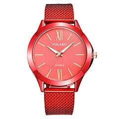 お買い得  レディース腕時計-女性用 ドレスウォッチ 中国 クロノグラフ付き PU バンド ファッション レッド