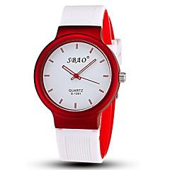お買い得  メンズ腕時計-男性用 クォーツ リストウォッチ カジュアルウォッチ シリコーン バンド キャンディ / ファッション