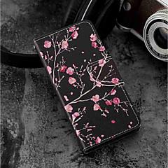 お買い得  Huawei Pシリーズケース/ カバー-ケース 用途 Huawei P20 lite / P20 カードホルダー / ウォレット / スタンド付き フルボディーケース フラワー ハード PUレザー のために Huawei P20 lite / Huawei P20