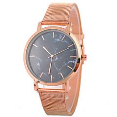 preiswerte Damenuhren-Xu™ Damen Kleideruhr / Armbanduhr Chinesisch Kreativ / Armbanduhren für den Alltag / Großes Ziffernblatt Legierung Band Modisch / Elegant Schwarz / Silber / Gold