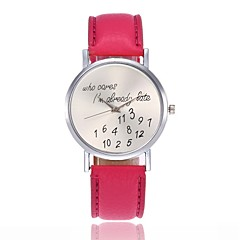 お買い得  レディース腕時計-女性用 リストウォッチ 中国 クールな単語 / フレーズ / カジュアルウォッチ レザー バンド ファッション ブラック / 白 / レッド