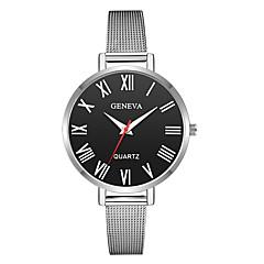 preiswerte Damenuhren-Geneva Damen Armbanduhr Chinesisch Neues Design / Armbanduhren für den Alltag / Cool Legierung Band Freizeit / Modisch Schwarz / Silber