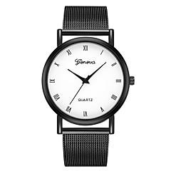 preiswerte Damenuhren-Geneva Damen Armbanduhr Chinesisch Neues Design / Armbanduhren für den Alltag / Cool Legierung Band Freizeit / Modisch Schwarz