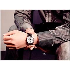 preiswerte Tolle Angebote auf Uhren-ASJ Herrn Armbanduhr Wasserdicht Leder Band Freizeit Braun / SSUO SR626SW