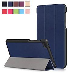 Недорогие Чехлы и кейсы для Lenovo-Кейс для Назначение Lenovo Lenovo Tab 4 7 Essential со стендом / Магнитный Чехол Однотонный Твердый Кожа PU для Lenovo Tab 4 7 Essential