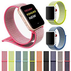 abordables Correas para Apple Watch-Ver Banda para Apple Watch Series 4/3/2/1 Apple Correa Deportiva Nailon Correa de Muñeca