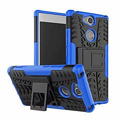 Недорогие Чехлы и кейсы для Sony-Кейс для Назначение Sony Xperia XA2 со стендом Кейс на заднюю панель броня Мягкий ПК для Xperia XA2