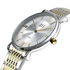 お買い得  レディース腕時計-ASJ 女性用 ドレスウォッチ 日本産 日本産クォーツ シルバー / ゴールド カジュアルウォッチ ハンズ レディース カジュアル エレガント - シルバー ゴールド / ホワイト 1年間 電池寿命 / SSUO AG4