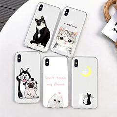 お買い得  iPhone 5S/SE ケース-ケース 用途 Apple iPhone XR / iPhone XS Max パターン バックカバー 猫 / 犬 / カートゥン ソフト TPU のために iPhone XS / iPhone XR / iPhone XS Max