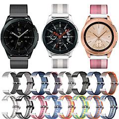 Недорогие -Ремешок для часов для Samsung Galaxy Watch 42 / Samsung Galaxy Active Samsung Galaxy Спортивный ремешок Материал / Нейлон Повязка на запястье