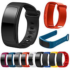 Недорогие -Ремешок для часов для Gear Fit Pro / Gear Fit 2 Samsung Galaxy Спортивный ремешок силиконовый Повязка на запястье
