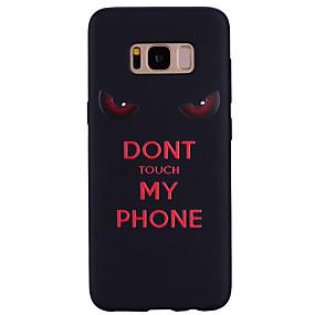 voordelige Galaxy S7 Hoesjes / covers-hoesje Voor Samsung Galaxy S8 Plus / S8 / S7 edge Patroon Achterkant Woord / tekst Zacht Siliconen