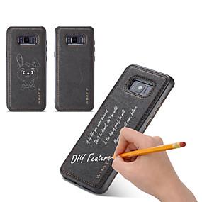 voordelige Galaxy S7 Hoesjes / covers-hoesje Voor Samsung Galaxy S8 Plus / S8 / S7 edge DHZ Achterkant Effen Hard Puinen