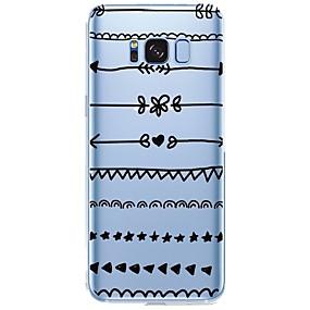 voordelige Galaxy S7 Hoesjes / covers-hoesje Voor Samsung Galaxy Patroon Tegel Zacht