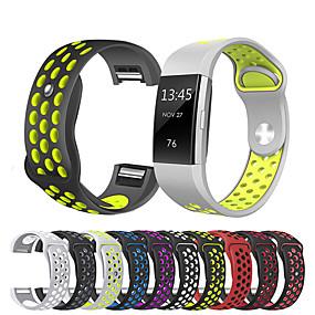 billige Mobiltelefonstilbehør-Urrem for Fitbit Charge 2 Fitbit Sportsrem Silikone Håndledsrem