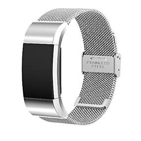 저렴한 Fitbit 밴드 시계-시계 밴드 용 Fitbit Charge 2 핏빗 밀라노 루프 스테인레스 스틸 손목 스트랩