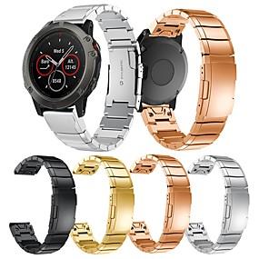 tanie 10% TANIEJ i więcej-Watch Band na Fenix 5x Garmin Klasyczna klamra Metal / Stal nierdzewna Opaska na nadgarstek