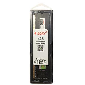 Χαμηλού Κόστους Εξαρτήματα Η/Υ-BORY RAM 4 γρB DDR3 1600MHz Μνήμη Desktop PC RAM