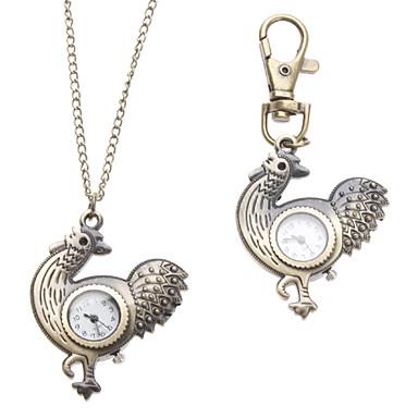 Unisex Cock Style Alloy Analog Quartz Keychain Necklace Watch (Bronze) Cool Watches Unique Watches