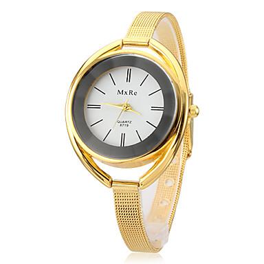 Kadın's Bilezik Saat Quartz Gündelik Saatler Alaşım Bant Analog Moda Zarif Gümüş / Altın Rengi - Altın Beyaz Siyah İki yıl Pil Ömrü / SOXEY SR626SW