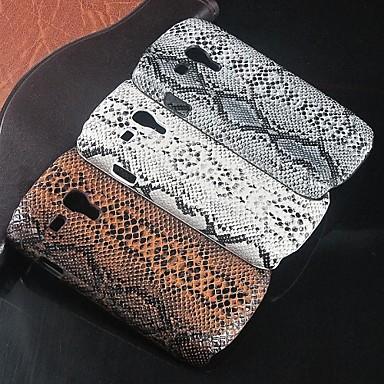 Недорогие Чехлы и кейсы для Galaxy S3 Mini-Samsung S3 Mini I8190N - Задняя панель - Графический/Специальный дизайн - Мобильный телефон Samsung ( Черный/белый/коричневый , Пластик )