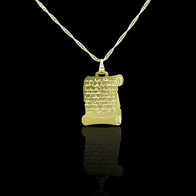 18k πραγματικό χρυσό επιχρυσωμένο Αλλάχ μουσουλμανική Κοράνι μενταγιόν 2 * 3,3 εκατοστά