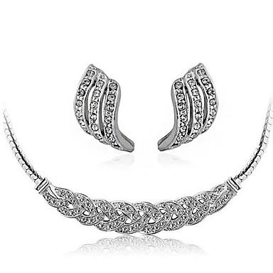 Κοσμήματα-Κολιέ / Cercei(Κράμα)Γάμου / Πάρτι / Καθημερινά / Causal / Αθλητικά Δώρα Γάμου