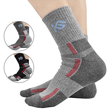 CoolChange Κάλτσες Χειμώνας Αναπνέει Περιορίζει τα Βακτήρια Κατασκήνωση & Πεζοπορία Αναρρίχηση Ποδηλασία / Ποδήλατο Motorbike Ανδρικά