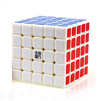 Rubik's Cube YONG JUN 5*5*5 Smooth Speed Cube Magic Cube Puzzle Cube Professional Level Speed Square New Year Children's Day Gift