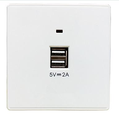 의 USB 콘센트