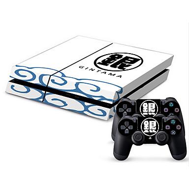 B-피부 가방, 케이스 및 스킨 용 PS4 잡다한 것