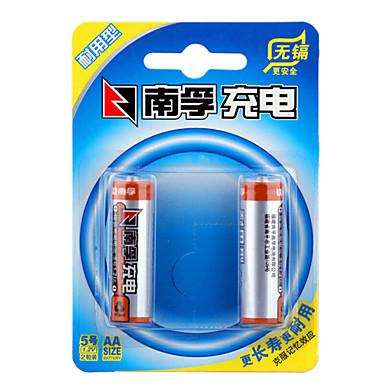 Nanfu aa nikel metal hidrit şarj edilebilir pil 1.2 v 1600mah 2 paket
