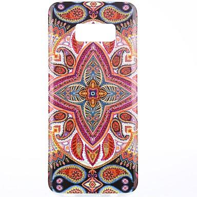 Hülle Für Samsung Galaxy S8 Plus S8 IMD Muster Rückseitenabdeckung Eule Cartoon Design Weich TPU für S8 S8 Plus