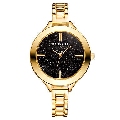 Dames Dress horloge Modieus horloge Japans Japanse quartz Legering Band Vrijetijdsschoenen Zilver Goud Goud Rose