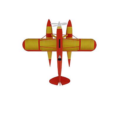 قطع تركيب3D نموذج الورق ألعاب مربع طيارة 3D اصنع بنفسك محاكاة ورق صلب غير محدد قطع