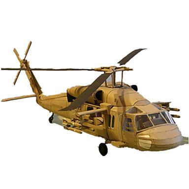 Puzzle 3D Modelul de hârtie Μοντέλα και κιτ δόμησης Aeronavă Vultur Elicopter Hârtie Rigidă pentru Felicitări Elicopter Pentru copii