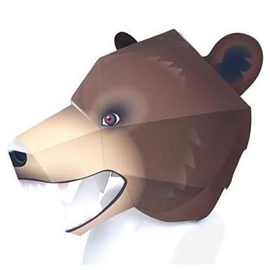 Mască de Halloween Masca pentru animale Lucru Manual Din Hârtie Jucarii Animale Reparații Pătrat Caini Leu Urs Tigru 3D Hârtie Rigidă