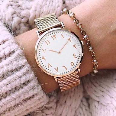 Paar Quartz Armbanduhr / Armband-Uhr Chinesisch Wasserdicht / Kreativ Legierung Band Charme / Freizeit / Elegant / Modisch / Armreif