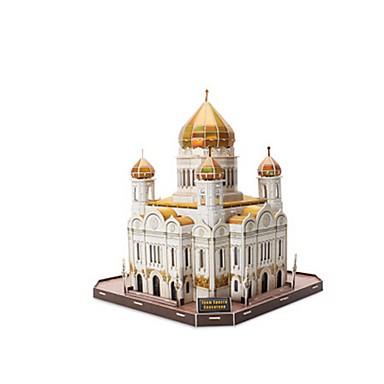Puzzle 3D Puzzle Clădire celebru Biserică Arhitectură 3D Catedrala lui Hristos Mântuitorul EPS+EPU 6 ani și peste