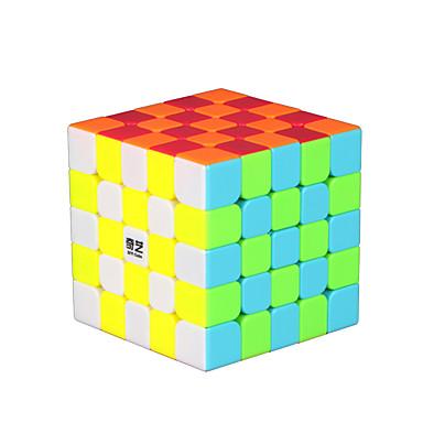 QI YI QIZHENG S 158 Magische Würfel Spielzeuge Ohne Aufkleber Quadratisch ABS 1 Stücke Weihnachten Geburtstag Kindertag Geschenk