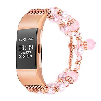 시계 밴드 용 Fitbit Charge 2 핏빗 쥬얼리 디자인 메탈 손목 스트랩