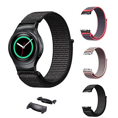 voordelige Horlogebandjes voor Samsung-Horlogeband voor Gear S2 Samsung Galaxy Moderne gesp Nylon Polsband