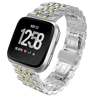 حزام إلى Fitbit Versa فيتبيت فراشة مشبك معدني ل معدن / ستانلس ستيل شريط المعصم
